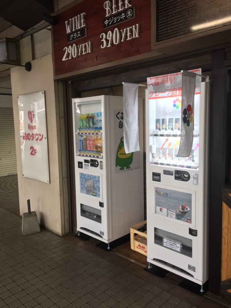 ハイイロ クレープ自販機の2号店が久留米市の明治通りにオープン!