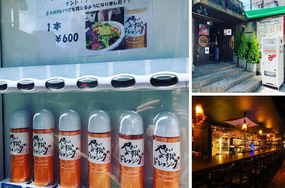 A-One 埼玉県和光市に、野菜がすすむドレッシング自販機オープン!