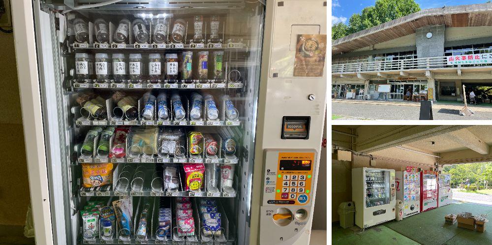 油山市民の森 キャンプ場専用自販機が福岡市南区にオープン
